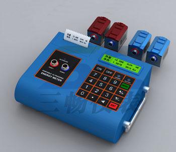 便携式超声波qy88.vip千亿国际