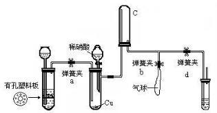 涡街流量计用于稀硝酸装置的液位测量