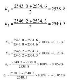 计算公式1