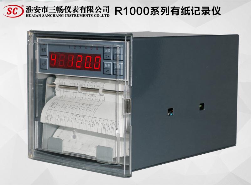 STR1004系列有纸记录仪