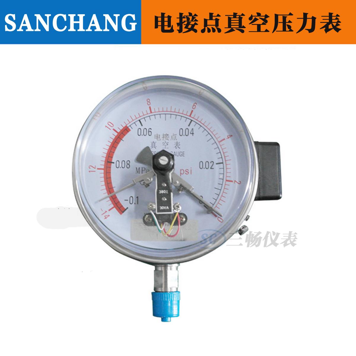 电接点压力表YX-60/100/150