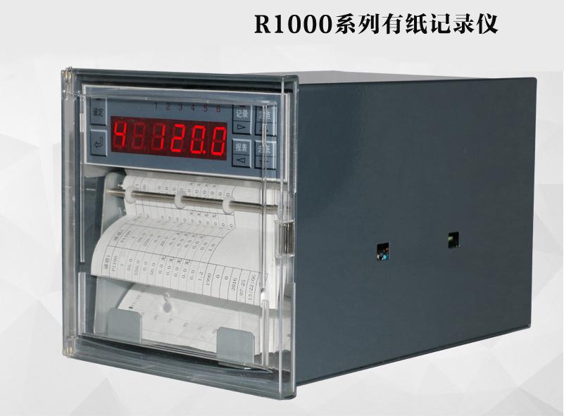 有纸温度记录仪R1000